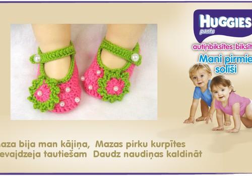 Pirmās princeses kurpītes