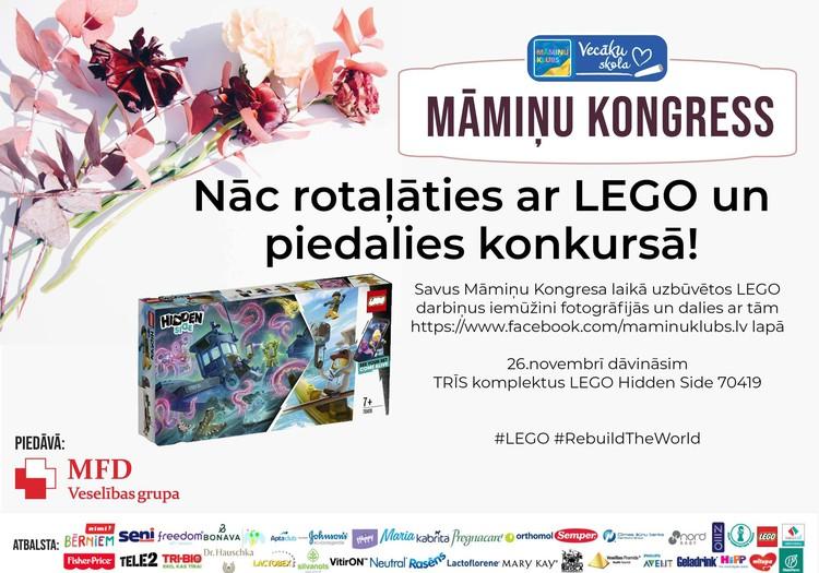 Māmiņu Kongresā nāciet rotaļāties ar LEGO un piedalaties konkursā!