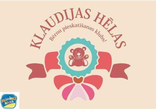 Māmiņu Kluba bērnudārzs kopā ar Klaudiju Hēlu PAPLAŠINĀJIES! VIDEOekskursija