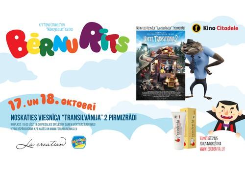 """""""Māmiņu klubs"""" aicina uz  animācijas filmas Viesnīca """"Transilvānija"""" 2 pirmizrādi"""