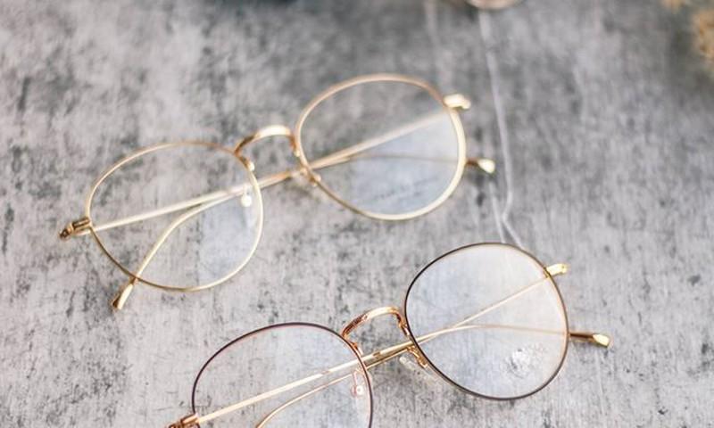 Laimē jaunas brilles sev un draugam!