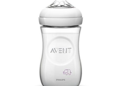 Philips Avent Natural pudelīšu testi! Piesakies, ja Tev mājās mazs bēbītis!