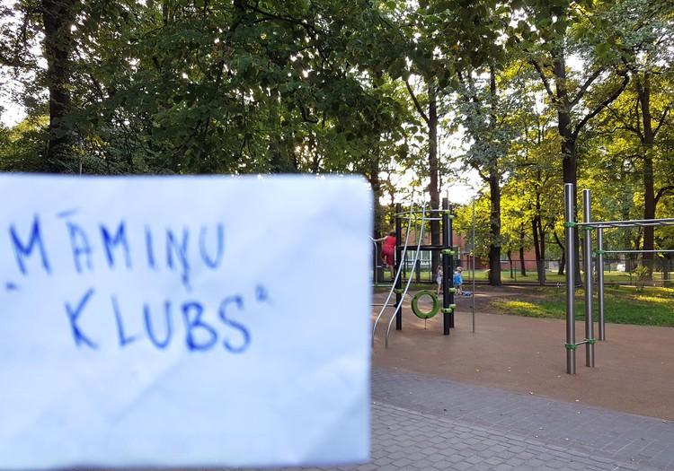 Pārdaugava piedāvā - laukumiņu Āgenskalna sākumskolā Rīgā