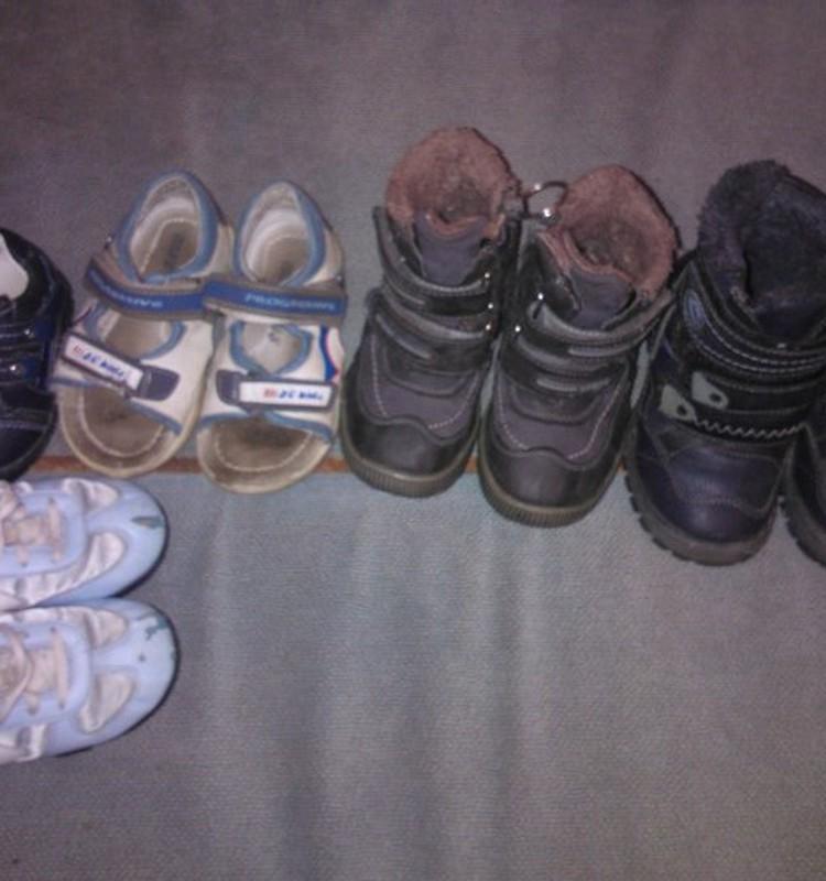 Kinderolas apmaiņā pret apaviņiem puisēnam līdz trim gadiem