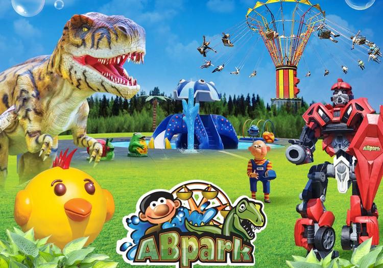 Laimē ielūgumus uz Izklaides parku Avārijas Brigāde!