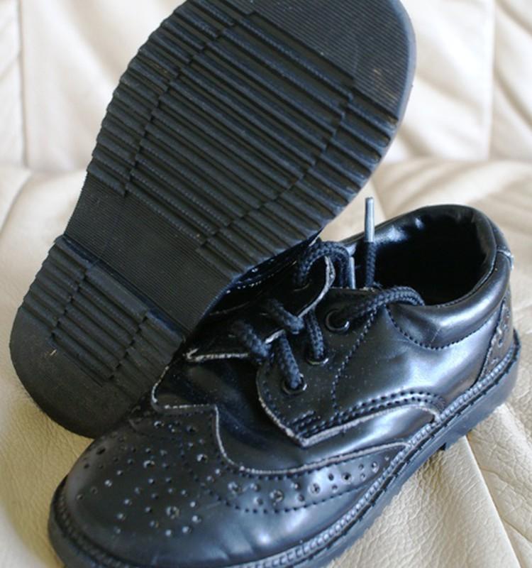 Izejamās ādas kurpes