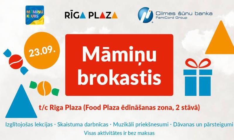 """Māmiņu brokastis atgriežas arī šajā rudenī! Tiekamies modes un izklaides centrā """"Riga Plaza"""" jau 23.septembrī!"""