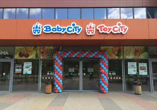 Baby City Toy City veikala atklāšanas svētki 4.-5. jūnijā, Imantā!