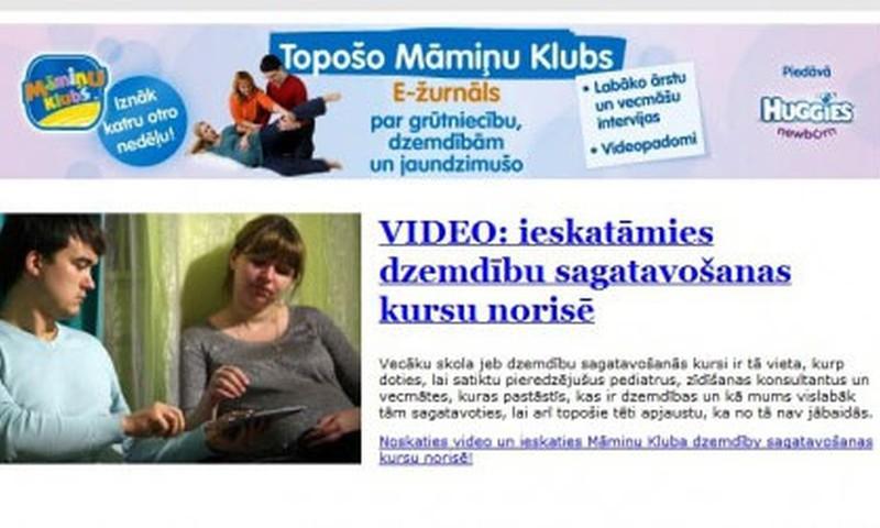Iznācis 21.marta Topošo Māmiņu Kluba E-žurnāls