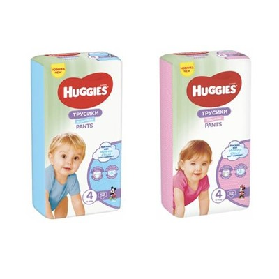Huggies® Pants