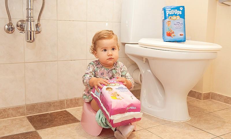 Meklējam atbildes: Kur čurāt - podiņā vai tualetē lielajā podā?