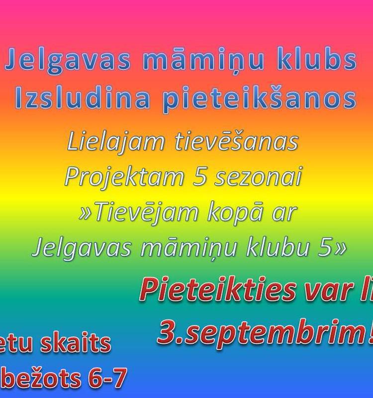 Jelgavas māmiņu klubs izsludina pieteikšanos uz lielo 5 sezonas tievēšanas projektu!!!