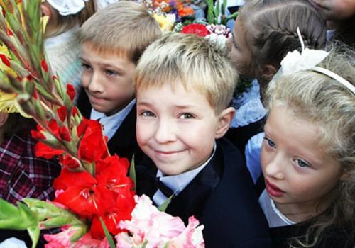 Iesūti fotogrāfiju ar iespaidiem par pirmo dienu dārziņā vai skolā! Lieliska balva!