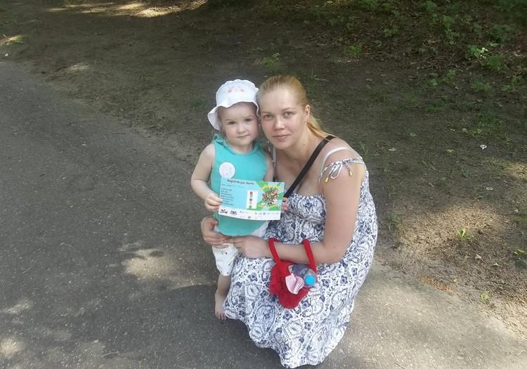 Brīnišķīgi pavadīta diena kopā ar ģimeni-Mežaparkā!