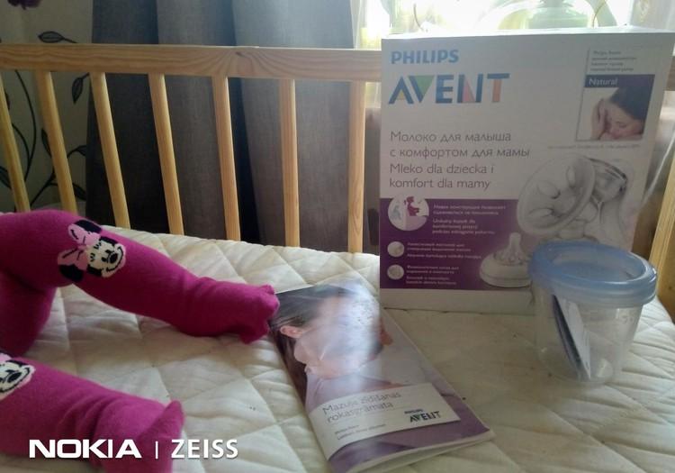Kopā ar Hannu testējam Philips Avents krūts pumpīti