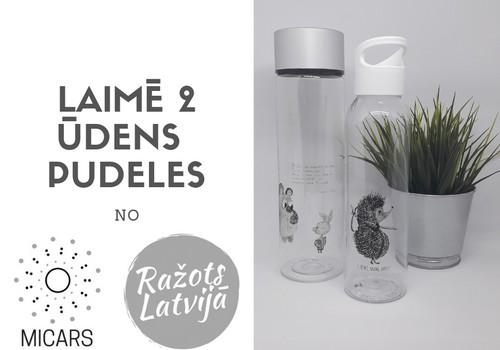 KONKURSS: Laimē 2 ūdens pudeles ar īpašo Micars dizainu!
