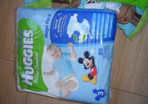 Huggies® Ultra Comfort notestēts!