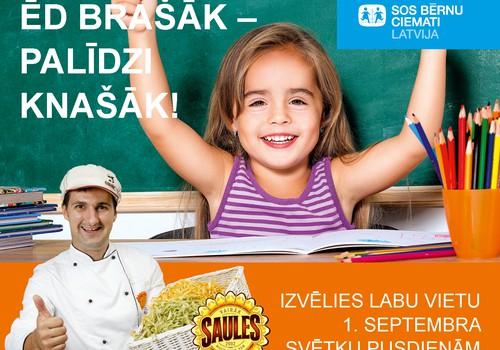 """Aicina piedalīties 1. septembra labdarības akcijā """"Ēd knašāk – palīdzi brašāk!"""""""