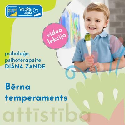 Bērna temperaments