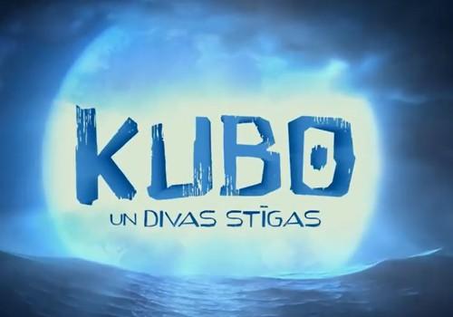 Neparastā animācijas filma - Kubo un divas stīgas