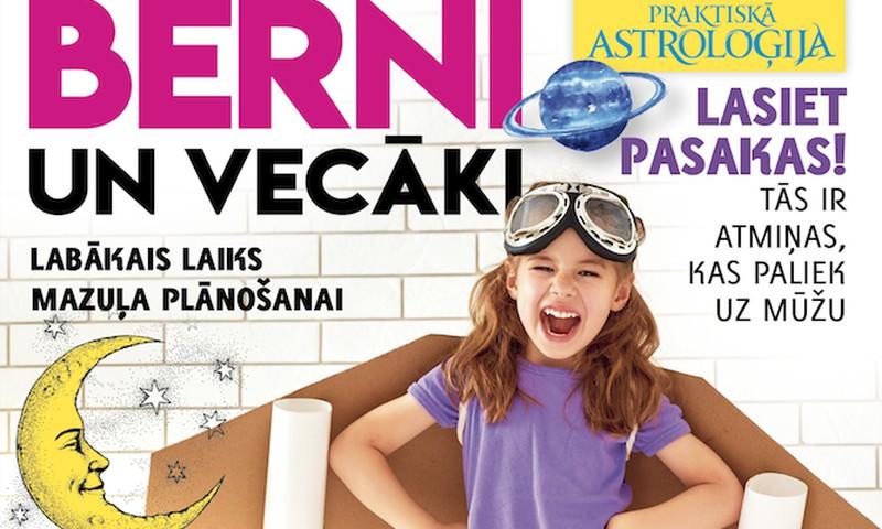 """Iznācis žurnāla """"Praktiskā Astroloģija"""" speciālizlaidums """"Bērni un vecāki"""""""