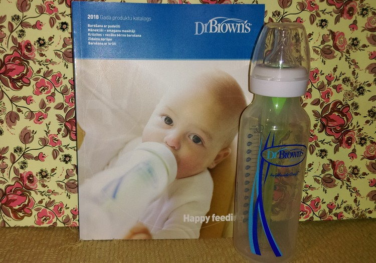 Inovatīvā Dr.Brown's pudelīte