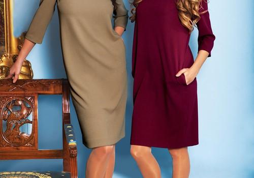 Izvēlies savu svētku tērpu veikalā Vaide!