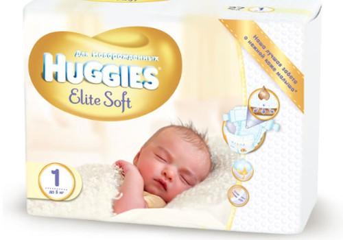 Huggies@ Elite Soft autiņbiksītes jaundzimušajiem- vislabākās rūpes par mazuļa maigo ādu