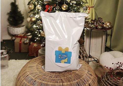 Dāvanu maiss visiem Bēbīšu kongresa apmeklētājiem! Ķer ciet savējo!