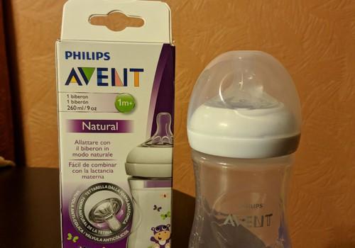 Philips Avent pudelītes testēšana