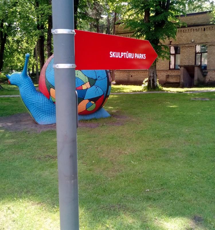 Skulptūru parks BKUS teritorijā