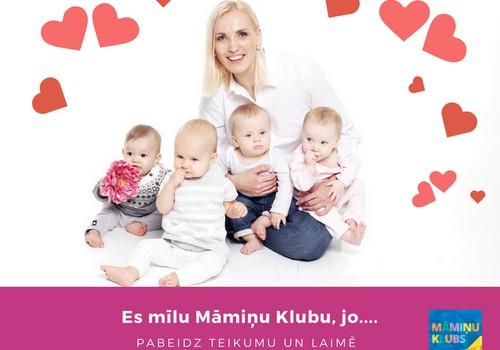 Komentāru KONKURSS: Es mīlu Māmiņu Klubu, jo...