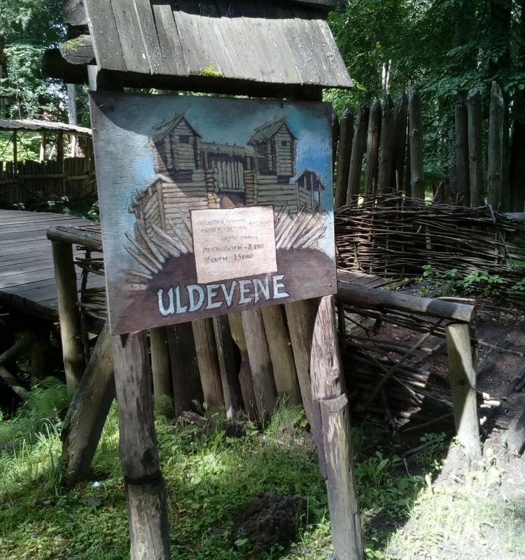 "Senlatviešu pils ""Uldevene"""