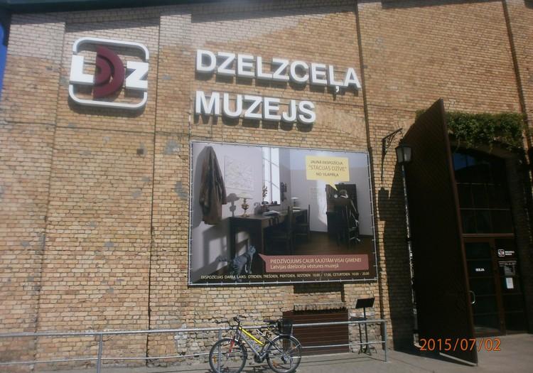 Muzejs bērnam- Dzelzceļa muzejs