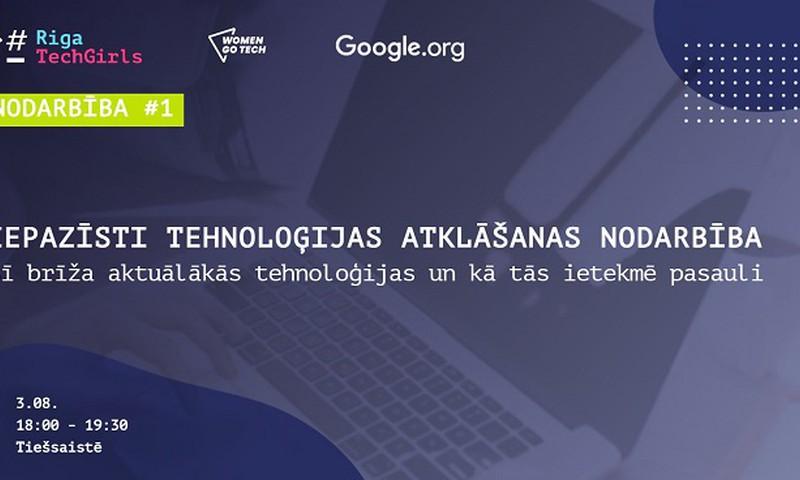 Sievietes gatavas iesaistīties tehnoloģiju jomā!