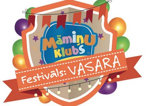 Māmiņu Kluba krāšņais vasaras festivāls 13.jūnijā kultūras pilī Ziemeļblāzma BEZ MAKSAS!