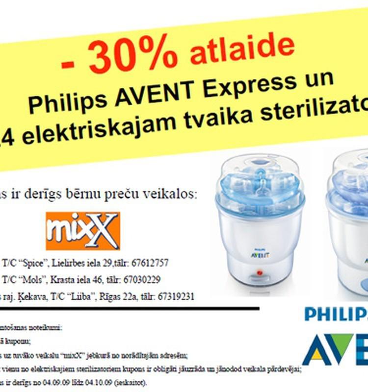 Iegādājies tvaika sterilizatoru ievērojami lētāk!
