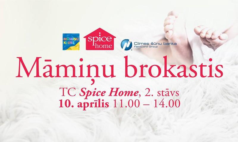 10.aprīlī Tevi gaidīsim pavasarīgajā Māmiņu brokastu pasākumā!