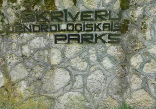 Dabas krāšņums - Skrīveru dendroloģiskais parks