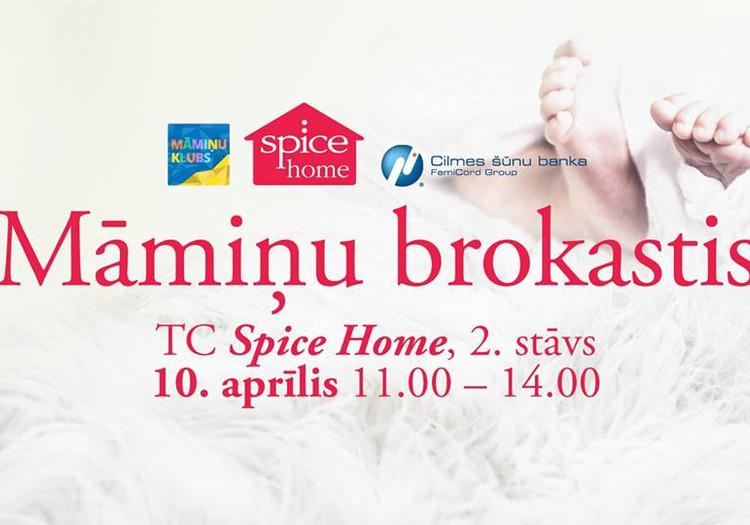 Pavasarīgais Māmiņu brokastu pasākums 10.aprīlī!