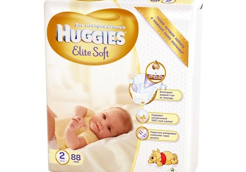 Atlaides Huggies Elite Soft un Huggies Pants