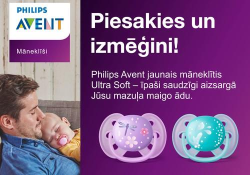 Piesakies Philips AVENT māneklīšu testiem!