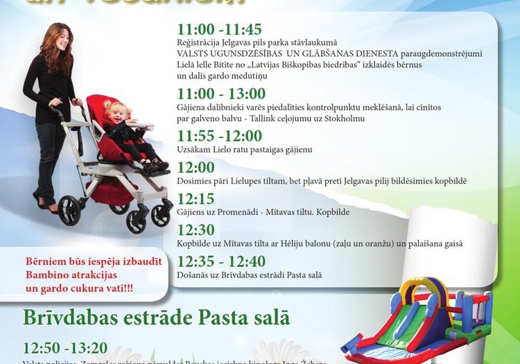 """7.jūnijā """" Lielā ratu pastaiga Jelgavā jeb Svētki Jelgavas mazuļiem un vecākiem"""""""