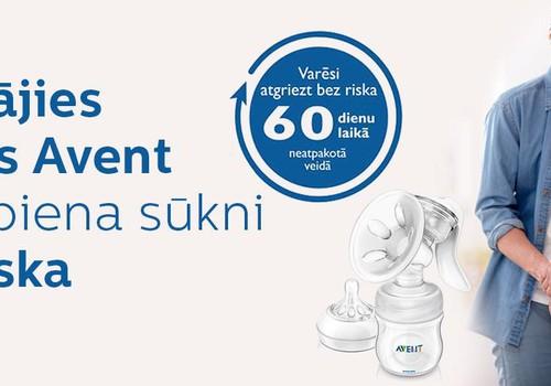 Īpaši izdevīgs piedāvājums: IEGĀDĀJIES Philips Avent krūts piena sūkni