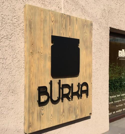Burka - pirmais bez iepakojumu veikals