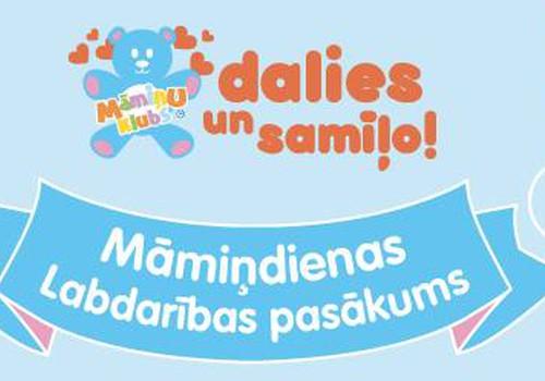 Māmiņu klubs aicina ŠODIEN, 13.maijā, uz Labdarības Māmiņdienu!
