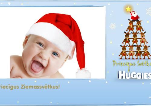 Ziemassvētku sveiciens