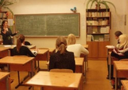 Kāds ir vissvarīgākais mācību priekšmets skolā?