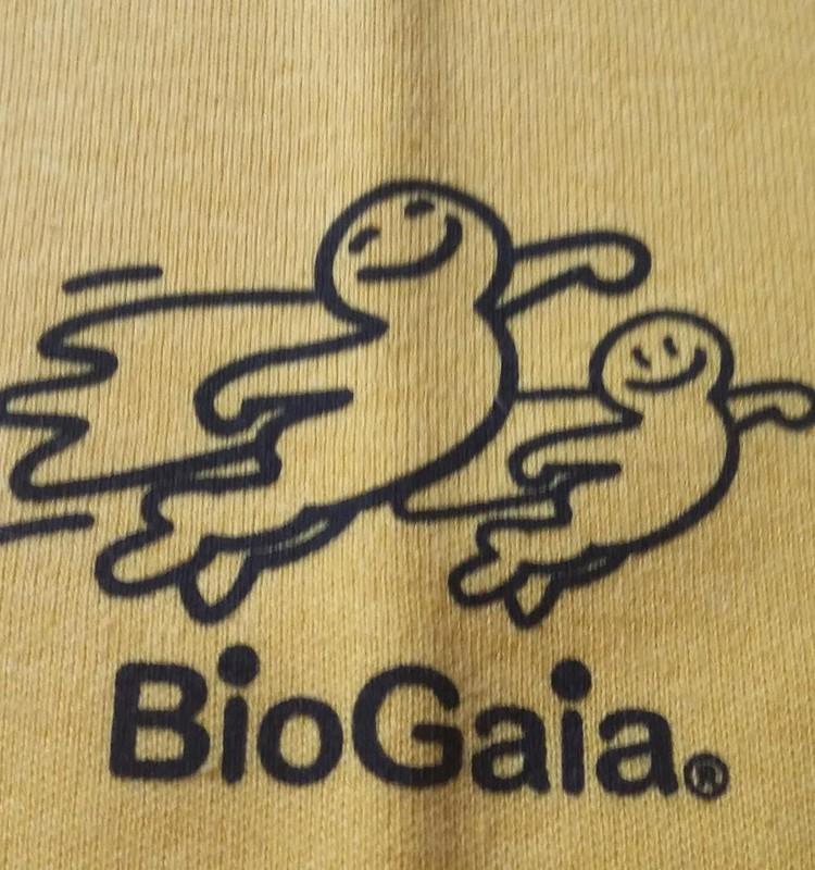 Bio Gaia palīdz gan lieliem, gan maziem punčiem