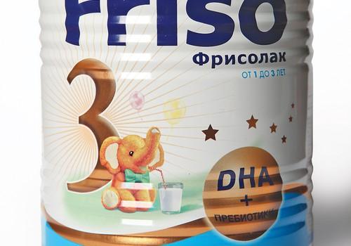 Piens nepieciešams arī pēc gada vecuma: piesakies FRISO3 testiem!